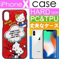 送料無料 キティ iPhoneX ケース ソフト ハードSAN-772A Gu210