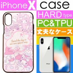 送料無料 マイメロディ iPhoneX ケース ソフト ハードSAN-772B Gu211