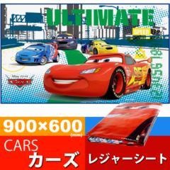 送料無料 CARS カーズ レジャーシート ござ 90×60cm VS1 Sk291