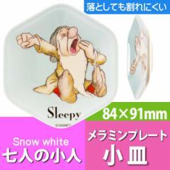 送料無料 白雪姫 七人のこびと Sleepy メラミンプレート 皿 MPHN1 Sk452