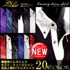 新シリーズ追加!LuxuryBlack(ラグジュアリーブラック)ラグジュアリードレスシャツ スーツ ホスト シャツ