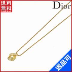 (激安・即納) クリスチャン・ディオール アクセサリー Christian Dior ネックレス  【中古】 X10288