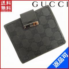 グッチ 財布 GUCCI 二つ折り財布 Wホック財布 ブラック 即納 【中古】 X12770