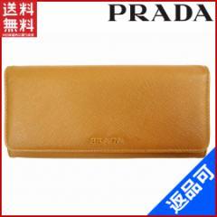 プラダ 財布 レディース (メンズ可) PRADA 長財布 サフィアーノ 即納 【中古】 X13880