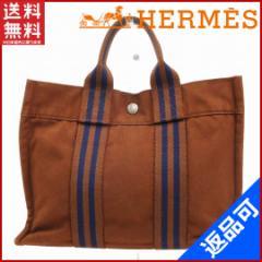 即納 エルメス バッグ HERMES トートバッグ メンズ可 フールトゥPM 【中古】 X14347