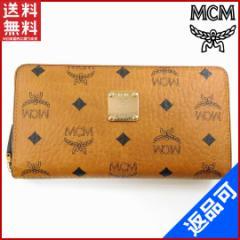 送料無料 即納 エムシーエム 財布 MCM 長財布 ラウンドファスナー財布 メンズ可 MCM柄 (未使用品) X14449