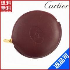 カルティエ 財布 レディース (メンズ可) Cartier コインケース 男女兼用 マストライン 即納 【中古】 X15152