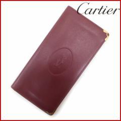 カルティエ 財布 レディース (メンズ可) Cartier 長札入れ 男女兼用 マストライン 即納 【中古】 X15195