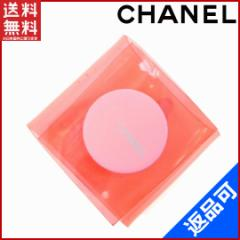 即納 シャネル 指輪 CHANEL 指輪 /ビニールリング ロゴ 【中古】 X1652