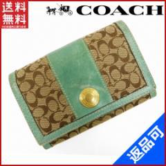 コーチ 財布 レディース (メンズ可) 二つ折り財布 二つ折り シグネチャー・ストライプ(人気・激安)【中古】 X5518