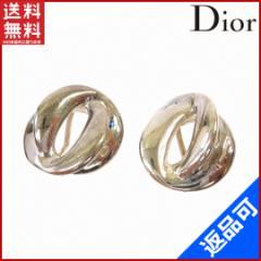 良品 人気 クリスチャン・ディオール Christian Dior イヤリング アクセサリー レディース ロゴ【中古】 X6620