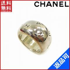 シャネル 指輪 レディース (メンズ可) CHANEL 指輪 リング アクセサリー ♯11〜12号 ロゴ 人気 美品 【中古】 X6667