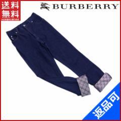 良品 人気 バーバリー BURBERRY ジーンズ デニム パンツ ボーイズ キッズ150Aサイズ 裾ノバチェック【中古】 X6691
