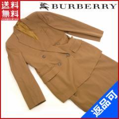 激安 即納 バーバリー BURBERRY スーツ レディース 【中古】 X9935