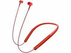 ソニー SONY ワイヤレスイヤホン h.ear in Wireless MDR-EX750BT : ハイレゾ/Bluetooth対応 リモコン・マイク付き シナバーレッド MDR-EX
