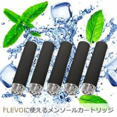 Delic(JP) FLEVO フレヴォ 互換カートリッジ 5本 メンソール ブラック 交換用 アトマイザー フレーバーカートリッジ