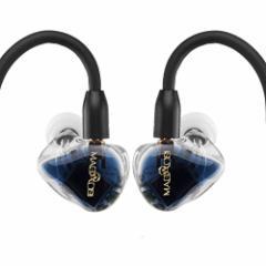 magaosi k5 イヤホン mmcxイヤホン+Bluetoothケーブル ハイレゾ型 イヤホン・ヘッドホン 高音質 mmcx リケーブル イヤホン Yinyoo (ブル