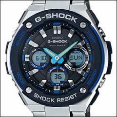 CASIO カシオ 腕時計 GST-W100D-1A2JF メンズ G-SHOCK ジーショック G-STEEL Gスチール ソーラー