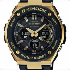 CASIO カシオ 腕時計 GST-W100G-1AJF メンズ G-SHOCK ジーショック G-STEEL Gスチール ソーラー