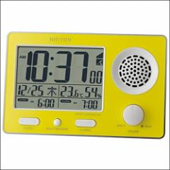 リズム時計 CITIZEN シチズン クロック 8RZ149SR33 電波目覚まし時計 スーパークリアトーンFSR