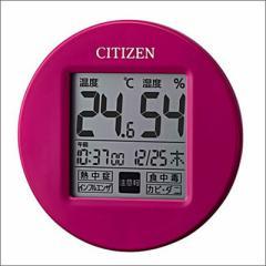 リズム時計 クロック 8RD208-A13 高精度デジタル温湿度計 ライフナビプチA