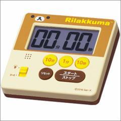 SEIKO セイコー クロック CQ150B タイマー リラックマ