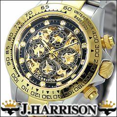 J.HARRISON ジョンハリソン 腕時計 JH-003GBK メンズ
