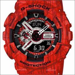 海外CASIO 海外カシオ 腕時計 GA-110SL-4A メンズ G-SHOCK ジーショック Slash Pattern Series スラッシュパターンシリーズ