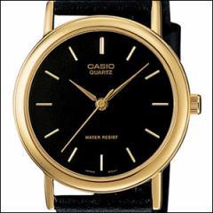 【レビューを書いてメール便送料無料】【箱無し】海外CASIO 海外カシオ 腕時計 MTP-1095Q-1A MTP-1095Q-1 メンズ BASIC ベーシック ANALO