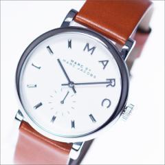 ※アウトレット 訳アリ(裏ぶた・ベルトにキズ) MARC BY MARC JACOBS マークジェイコブス 腕時計 MBM1265 レディース Baker ベイカー