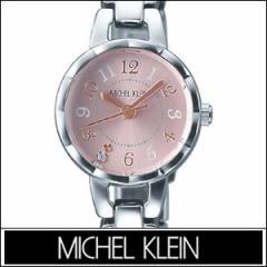 MICHEL KLEIN ミッシェルクラン SEIKO セイコー 腕時計 AJCK026 レディース FEMME ファム