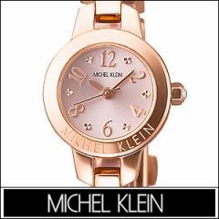 MICHEL KLEIN ミッシェルクラン AJCK022 レディース