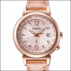 SEIKO セイコー 腕時計 SSVV004 レディース LUKIA ルキア ソーラー 電波時計