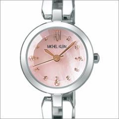 MICHEL KLEIN ミッシェルクラン 腕時計 AJCK086 レディース SEIKO セイコー カットガラス