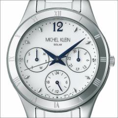 ミッシェルクラン 腕時計 MICHEL KLEIN 時計 正規品 AVCD031 レディース SEIKO セイコー ソーラー