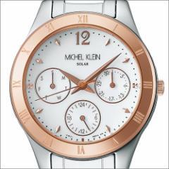 ミッシェルクラン 腕時計 MICHEL KLEIN 時計 正規品 AVCD033 レディース SEIKO セイコー ソーラー