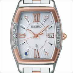 SEIKO セイコー 腕時計 SSVW088 レディース LUKIA ルキア ソーラー 電波 LUKIAYASE ルキアヤセ