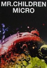 バンドスコア Mr.Children Mr.Children 2001〜2005 micro ドレミ楽譜出版社
