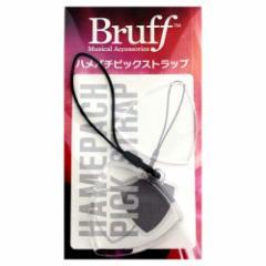 Bruff HPS-500 ハメパチピックホルダー