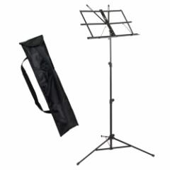 Dicon Audio MUS-009 スチール製 折りたたみ式 譜面台 ソフトケース付き
