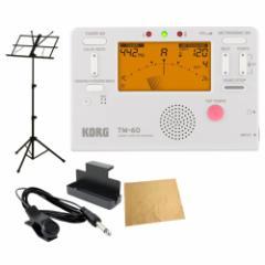 KORG TM-60-WH チューナー メトロノーム ARIA AMS-40B 譜面台付き 管楽器 吹奏楽 入門用5点セット
