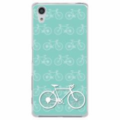 ARCオリジナル デザイン アンドロイド機種専用 スマホケース 30337 自転車 ロードバイク ライトブルー スマホカバー android Xperia AQUO