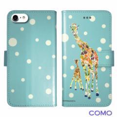 iPhone7-Plus専用 手帳型ケース COMO com061-bl キリンの親子 可愛い イラスト コラージュ デザイン セレクトショップ スマホケース ブッ