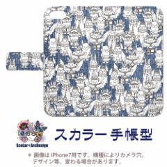 iPhone7専用 スカラー 手帳型ケース 60279-bl ScoLar デニム柄 ワンコ インディアン フリップ ブックレット ダイアリー かわいい 横開き