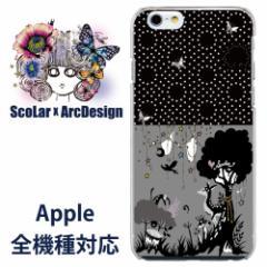 5a3f967110 iPhone5S専用 ケース 50207 ScoLar スカラー メルヘン シルエット 蝶とバンビ達 かわいいデザイン ファッションブランド
