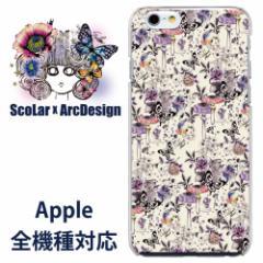 d98bfc5142 iPhone5S専用 ケース 50467 ScoLar スカラー メルヘン チョウチョウ キツネ リス アリス 総柄 かわいい デザイン