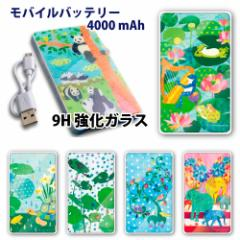 COMOデザイン 強化ガラスプリント モバイルバッテリー 4000mAh PSE認証 コンパクト 超薄型 小型 軽量 かわいい No.7