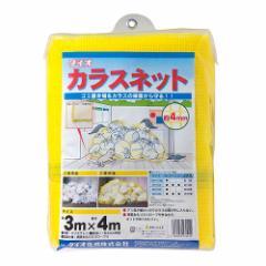 カラスネット 4mm目 ダイオ化成 その他園芸用...