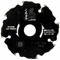 黒タフ 窯業サイディング用 SK11 丸鋸刃・チップソー 金属チップソー100x1.6x8Pダイヤ