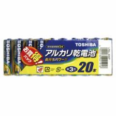 東芝 アルカリ電池 単三20本パック LR6L20MP【返品・交換・キャンセル不可】【イージャパンモール】